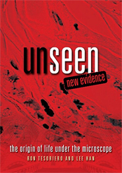 unseen-book-cover-small